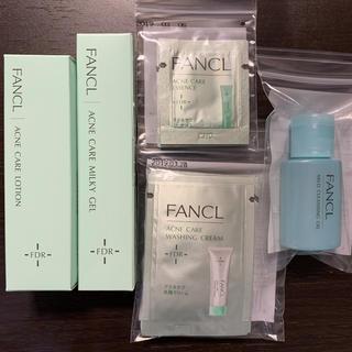 FANCL - ファンケル アクネケア キット