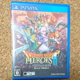PlayStation Vita - PSVita☆ドラゴンクエストヒーローズII 双子の王と予言の終わり
