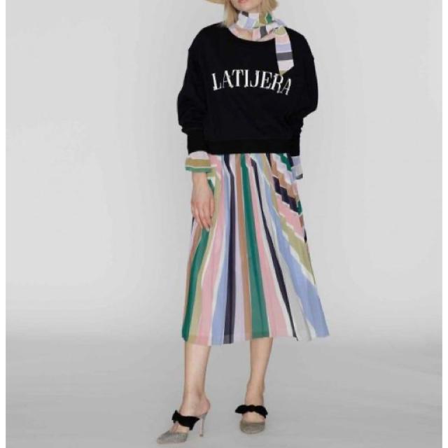 GRACE CONTINENTAL(グレースコンチネンタル)の新品 定価31900円 グレースコンチネンタル スカート グレー サイズ36 レディースのスカート(その他)の商品写真