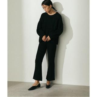 ステュディオス(STUDIOUS)のスタイルミキサーアラン編みフレアパンツ黒stylemixer(カジュアルパンツ)