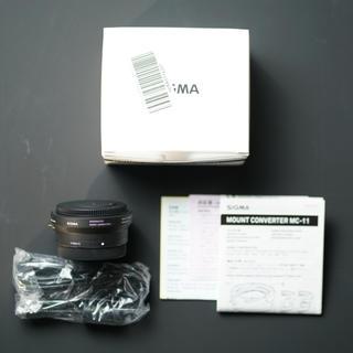 SIGMA - SIGMA MOUNT CONVERTER MC-11