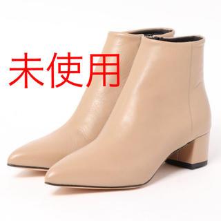 ファビオルスコーニ(FABIO RUSCONI)の未使用 ファビオルスコーニ ブーツ ベージュ(ブーツ)