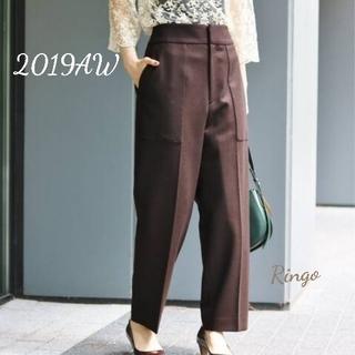 IENA - 【2019AW】ハード圧縮パンツ◆ブラウン/size 40