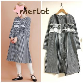 merlot - 新品merlot フリル チェックワンピース