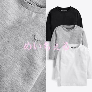 ネクスト(NEXT)の【新品】next マルチ 長袖無地Tシャツ3枚組(ヤンガー)(シャツ/カットソー)