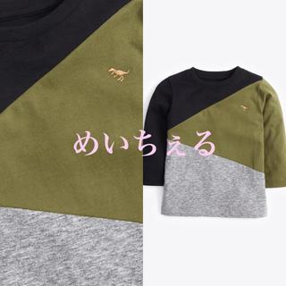 ネクスト(NEXT)の【新品】ブラックグリーン 長袖アシンメトリックカラーブロックTシャツ(ヤンガー)(シャツ/カットソー)