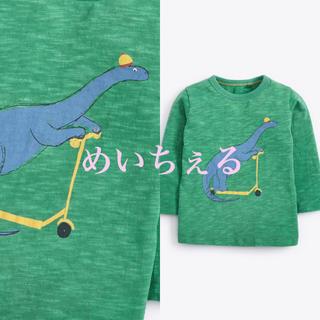 ネクスト(NEXT)の【新品】next グリーン 長袖恐竜Tシャツ(ヤンガー)(シャツ/カットソー)