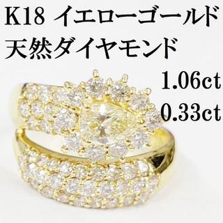 【ボリューム満点ダイヤ★】K18  ダイヤリング  1.06ct  0.33ct