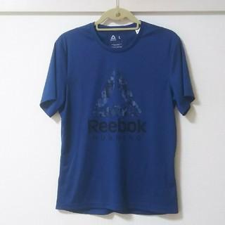 リーボック(Reebok)のReebok メンズ Tシャツ②(Tシャツ/カットソー(半袖/袖なし))