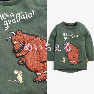 ネクスト(NEXT)の【新品】カーキ Gruffalo 長袖Tシャツ(ヤンガー)(シャツ/カットソー)