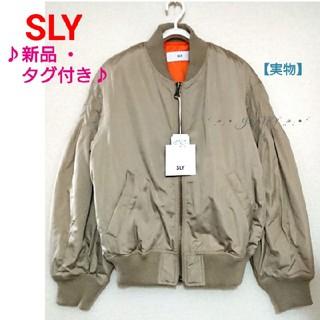 スライ(SLY)のBEG/TUCK SLEEVE OVER MA1♡SLY スライ 新品 タグ付き(ブルゾン)