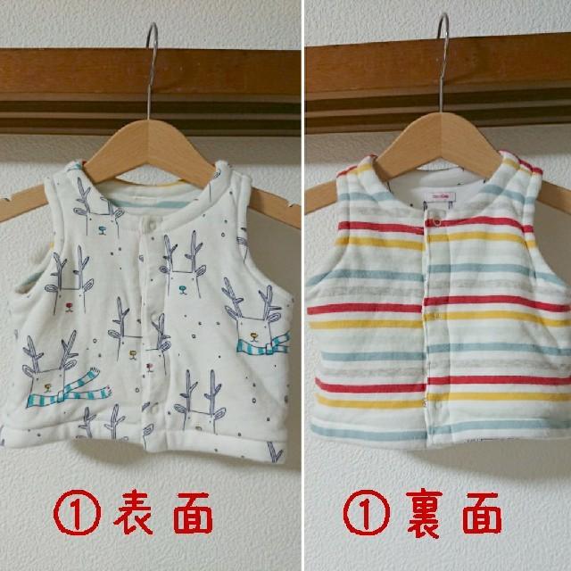 babyGAP(ベビーギャップ)のbaby GAP リバーシブル キルティング ベスト 2着セット キッズ/ベビー/マタニティのベビー服(~85cm)(ジャケット/コート)の商品写真
