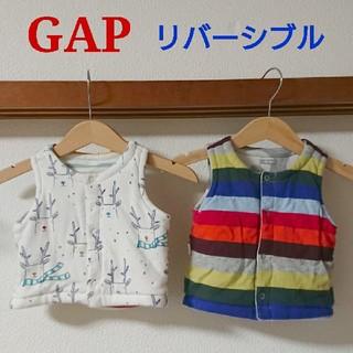 babyGAP - baby GAP リバーシブル キルティング ベスト 2着セット