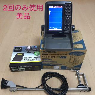 美品 ホンデックス  PS-611CN 魚探 バッテリー ブラケット(その他)