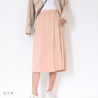 プリーツスカート ミモレスカート きれいめ ウエストゴム ピンク(ひざ丈スカート)