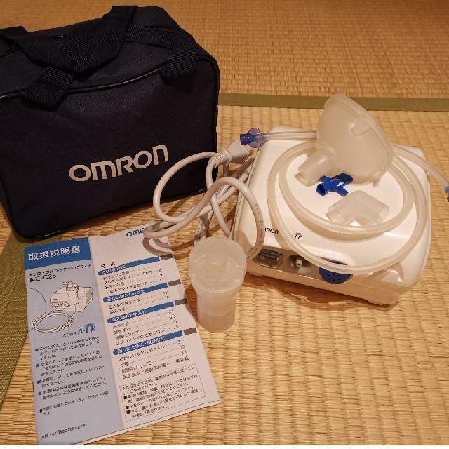 OMRON(オムロン)のオムロン コンプレッサー式ネブライザ 吸入器 その他のその他(その他)の商品写真