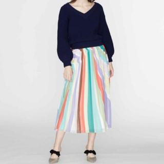 グレースコンチネンタル(GRACE CONTINENTAL)の新品 定価31900円 グレースコンチネンタル スカート ピンク系 サイズ36(ロングスカート)