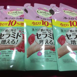 ロートセイヤク(ロート製薬)の泡の高保湿ボディウォッシュ  ケアセラ フルーティローズの香り 385ml×3個(ボディソープ / 石鹸)