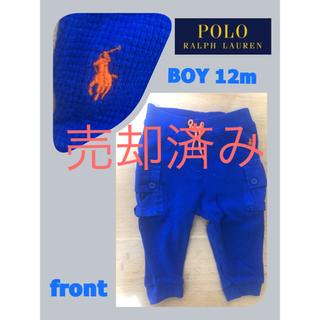 POLO RALPH LAUREN - 美品!!定番人気Ralph Lauren BOY 12m 80cm パンツ
