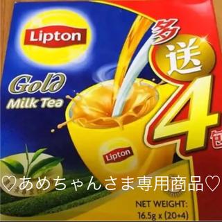 ♡専用商品です♡ (茶)