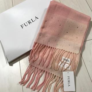 フルラ(Furla)の【新品未使用】FURLA ストール(マフラー/ショール)