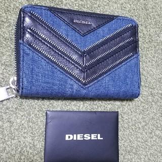 DIESEL - 2つ折り財布 未使用 ディーゼル
