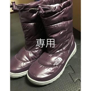 ザノースフェイス(THE NORTH FACE)のノースフェイス ブーツ 23cm(ブーツ)