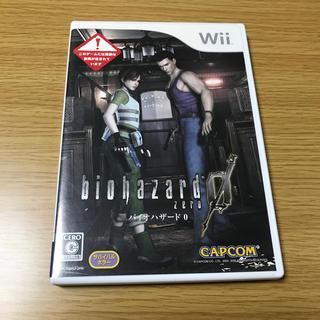 カプコン(CAPCOM)のバイオハザード0 Wii(家庭用ゲームソフト)