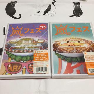 アラシ(嵐)のARASHI 嵐 アラフェス12 アラフェス13 初回盤仕様(ミュージック)