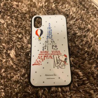 アフタヌーンティー(AfternoonTea)のスヌーピー iphoneケース(iPhoneケース)
