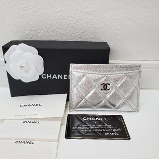 CHANEL - シャネル♡クラシック カードケース パスケース 名刺入れ マトラッセ ココ♡美品