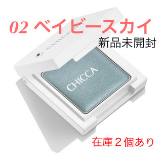 RMK - CHICCAキッカ リッドフラッシュ  アイシャドウ02 ベイビースカイ新品