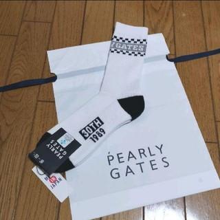 PEARLY GATES - パーリーゲイツ ソックス 新品未使用