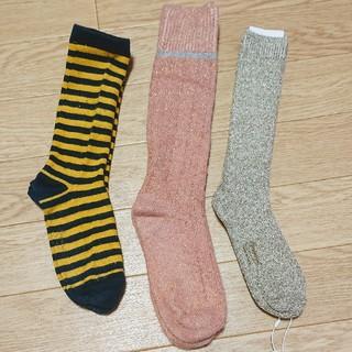 ボンポワン(Bonpoint)のBONPOIBT 靴下 3足【新品あり】(靴下/タイツ)