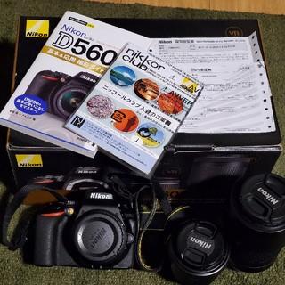 Nikon - D5600 ダブルズームキットVR