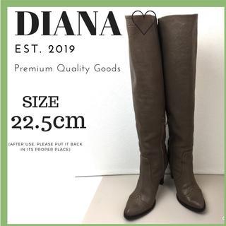 ダイアナ(DIANA)の26日までお取置き  ダイアナ DIANA レザー ロング ブーツ 22.5  (ブーツ)