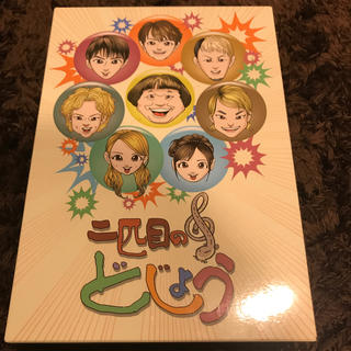 AAA - 送料込/二匹目のどじょう -第1巻〜第3巻- DVD-BOX AAA