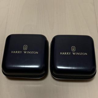 ハリーウィンストン(HARRY WINSTON)のハリーウィンストン 時計ケース 2個(腕時計)