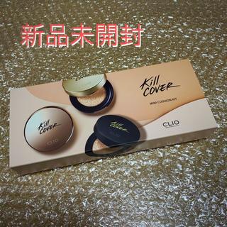 【CLIO】キルカバー ミニクッションキット 新品未開封
