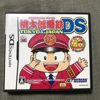 ハドソン(HUDSON)の桃太郎電鉄DS~TOKYO&JAPAN DS(携帯用ゲームソフト)
