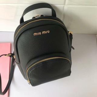 ミュウミュウ(miumiu)のMIUMIU リュック バックパック レディース 大容量(リュック/バックパック)