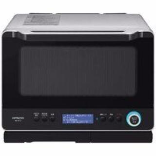 日立 - 日立 MRO-W10X ヘルシーシェフ 新品 過熱水蒸気オーブン