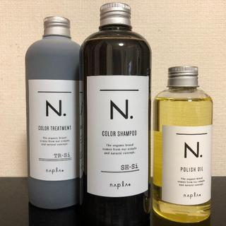 NAPUR - ナプラ N. シャンプー&トリートメント&ポリッシュオイル エヌドット