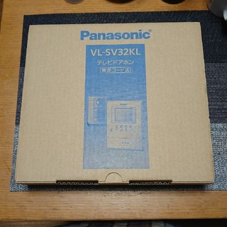 Panasonic - パナソニック ドアホン  親機のみ