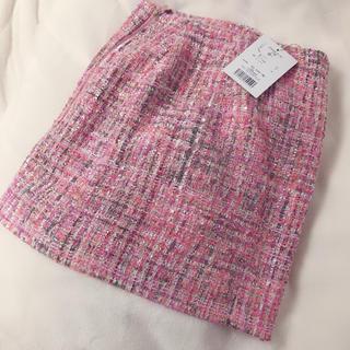 michellMacaron - ミシェルマカロン ツイード スカート  新品 タグ付き