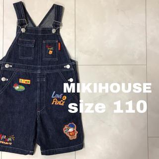 mikihouse - MIKIHOUSE デニム オーバーオール 110