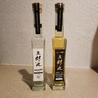サントリー(サントリー)の三郎丸蒸留所 ニューポット  ニューボーン200ml二本セット(ウイスキー)