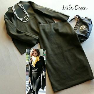 Mila Owen - Mila owen ニットセットアップ