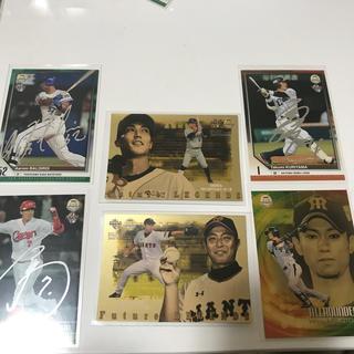 ヨミウリジャイアンツ(読売ジャイアンツ)のプロ野球カード(スポーツ選手)
