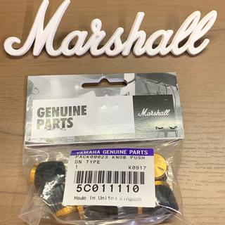 Marshallロゴマーク小ホワイト15cmとJCM900用のノブ8個入り未開封(ギターアンプ)